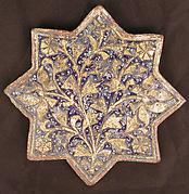 Three Tiles with 'Lajvardina' Glaze