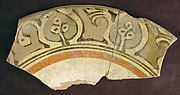 Fragment from a Rim with Vegetal Decoration