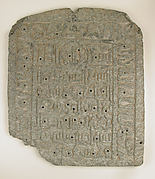 Gravestone of Muhammad ibn Abi Bakr, died Shawwal A.H. 532/ June/July A.D. 1138