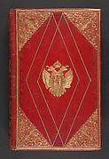 Codice civile generale austriaco