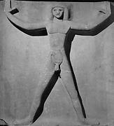 Relief: Obverse: Sun God (1910); Reverse: Primeval Gods (1933)