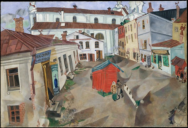 The Marketplace, Vitebsk