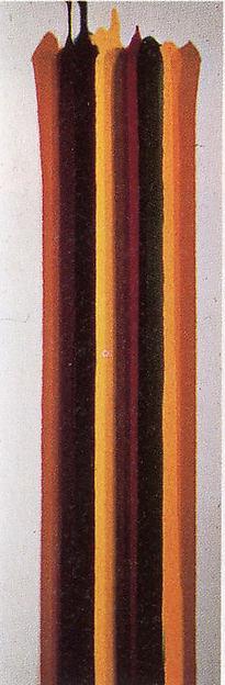 Crest of Pillar