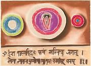 The Isa Upanishad