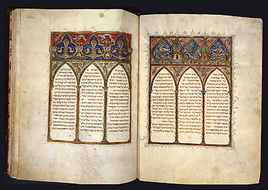 Hebrew Bible: Gothic Arches with Dog and Hare (fol. 435v-436)