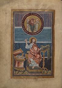 Hezilo Gospels