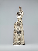 Arm Reliquary