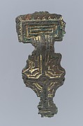 Square-Headed Brooch