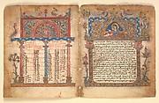Armenian Manuscript Bifolium