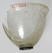 Fragment of Bowl