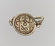 Electrum Signet Ring with Monogram