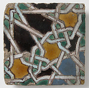 Wall Tile