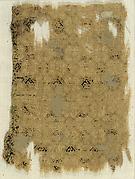 Textile withTrellis Pattern