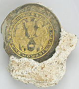 Bowl Base with Christ Giving Martyrs' Crowns to Saints Peter and Paul