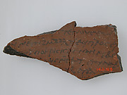 Ostrakon with a Letter to Epiphanius