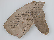 Ostrakon Fragments of a Liturgical Text