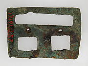 Flat Rectangular Plaque