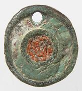 Flat Circular Button