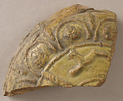 Bottle Fragment, Pilgrim
