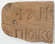 Fragment, Wood