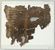 Manuscript Leaf Fragment
