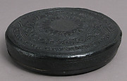 Round Box