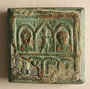 Copper-Alloy Balance Weight with Figures in an Architectural Setting