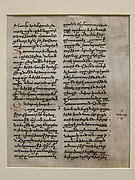 Manuscript Leaf with text in Bolorgir