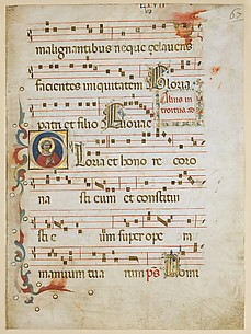 anuscript Leaf with A Female Saint (Possibly Dorothy) in an Initial G, from a Gradual