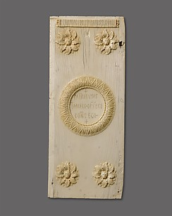 Panel of a Diptych Announcing the Consulship of Justinian