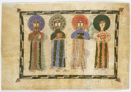 Leaf from a Gospel Book with Four Standing Evangelists