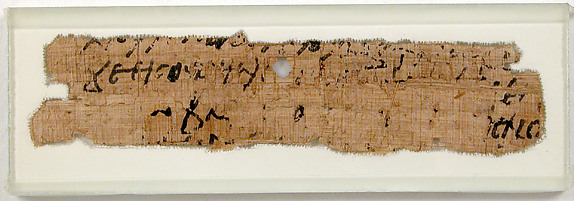 Papyrus Fragment of a Letter from Euprasius to Epiphanius