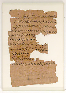 Papyrus Fragment of a Letter from David