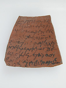 Ostrakon with a Letter to Cyriacus