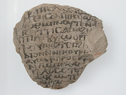 Ostrakon with a Letter from Jonah to Elias