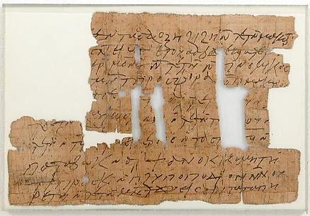 Papyrus Fragment of a Letter to Bishop Pesenthius