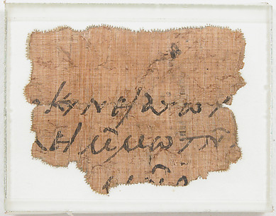 Papyrus Fragments of a Letter to Epiphanius