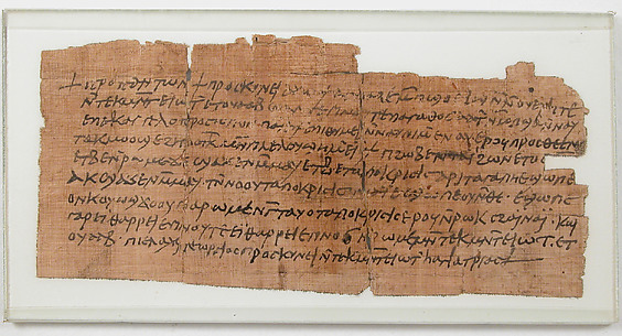 Papyrus Fragment of a Letter from Victor to Psan