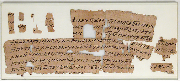 Papyrus Fragments of a Letter from John and Pesenthius to Epiphanius