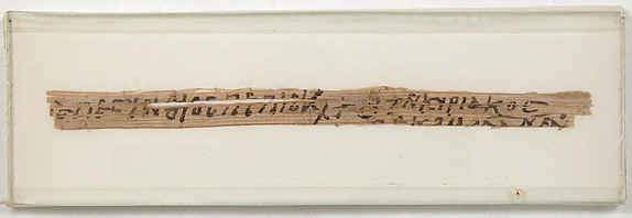 Papyrus Fragment from Cyriacus to Bishop Pesynthius