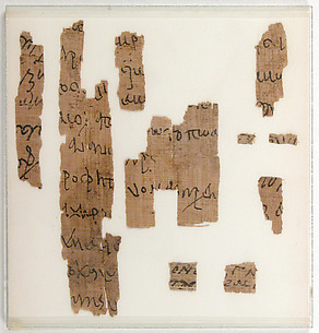 Papyrus Fragments of a Legal Document