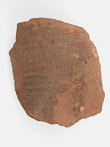 Ostrakon with a Letter from Isaac