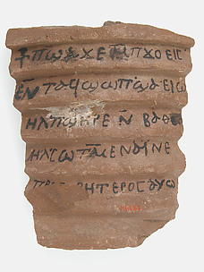 Ostrakon with Biblical Text