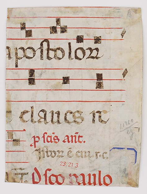 Initial S with Saint Peter Liberated from Prison