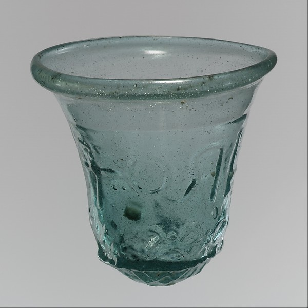Glass Palm Cup with Relief Inscription