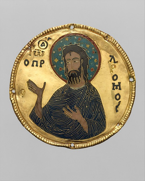Medallion with Saint John the Baptist from an Icon Frame