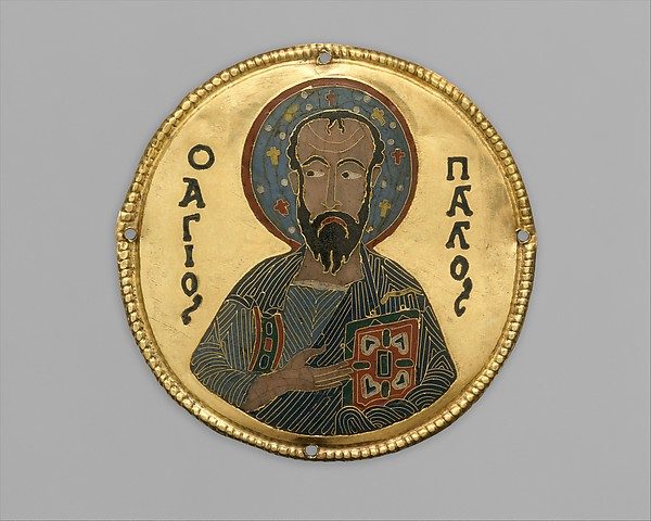 Medallion with Saint Paul from an Icon Frame
