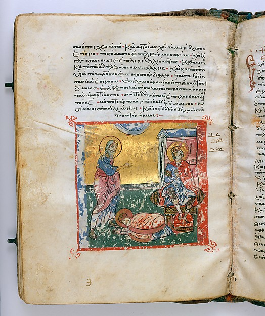 Illuminated Psalter