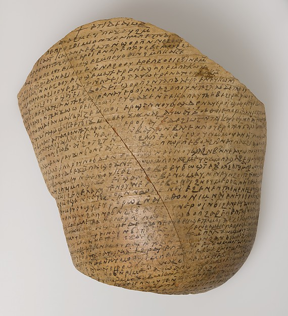Ostrakon with Texts from the Bible