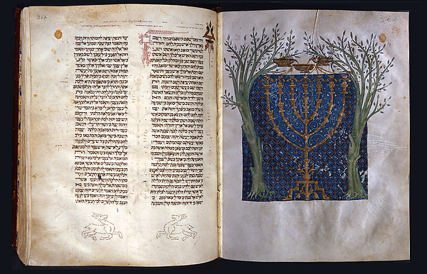 Hebrew Bible: Menorah of Zechariah's Vision (fols. 316v-317)